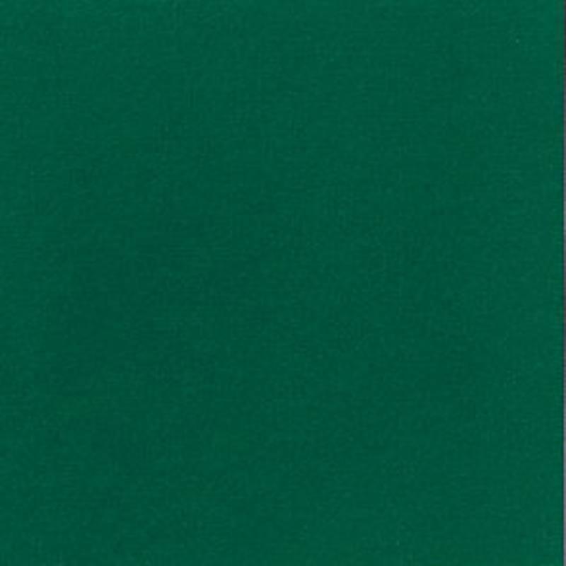 Image of   Middagsserviet, Dunisoft, 1/4 fold, 40x40cm, mørkegrøn *Denne vare tages ikke retur*
