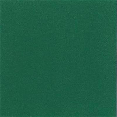 Image of   Middagsserviet, Dunilin, 1/4 fold, 40x40cm, mørkegrøn *Denne vare tages ikke retur*