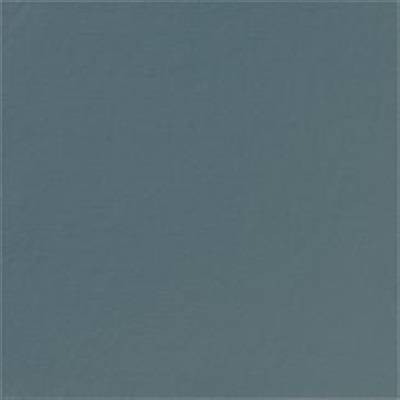 Image of   Frokostserviet, Duni, 3-lags, 1/4 fold, 33x33cm, slate, papir *Denne vare tages ikke retur*