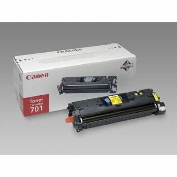 Image of   701LC cyan toner, low capacity