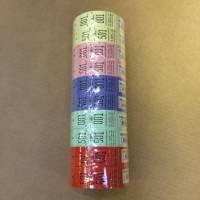 Garderobenumre 2-delt 48 2x500stk ass.farver