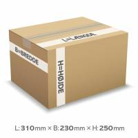Bølgepapkasse 310x230x250mm 6260 db - 7mm (A4) - 18L