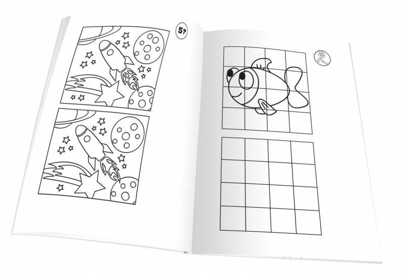 Image of   Malebog/opgavebog Sense 20x27,5cm 36 sider