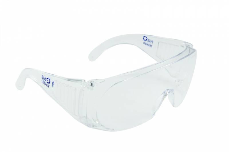 Billede af Sikkerhedsbriller Bluestar Ny model klare 10stk/pak